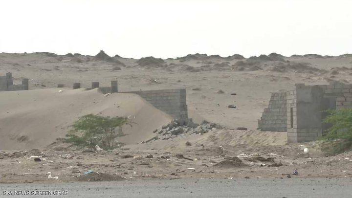 قوات إيران تستهدف المدنيين غربي اليمن.. والضحايا أطفال
