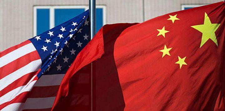 الصين تتوعد الولايات المتحدة