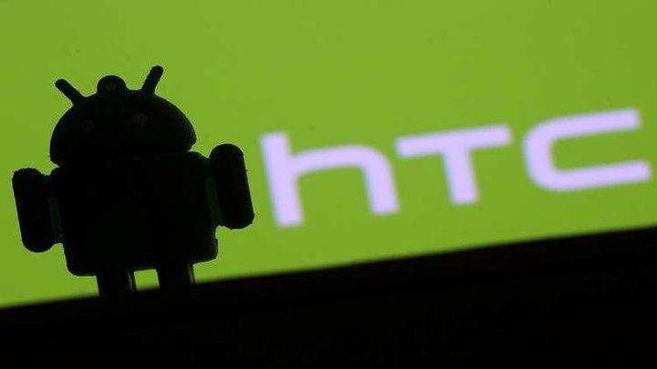 هل تختفي HTC من الأسواق؟