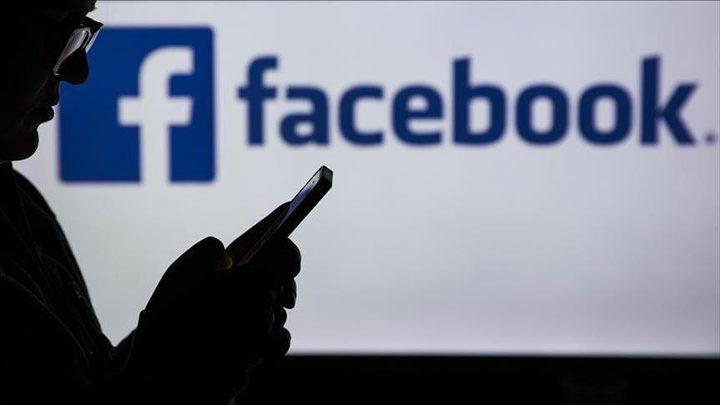 بريطانيا تغرم فيسبوك .. فما السبب؟
