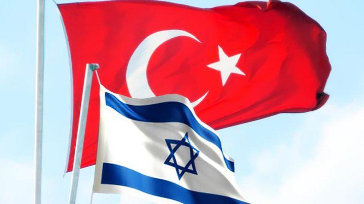 صحيفة:تركيا تعزز علاقاتها التجارية مع إسرائيل