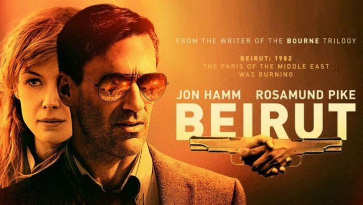 """فيلم """"بيروت"""" ..متهم في فلسطين ولبنان"""