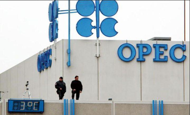 """اوبك تحذر من """"اخطار"""" الحرب التجارية على النفط"""