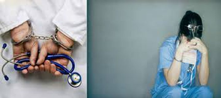 ممرضة يابانية تقتل 20 مريضا.. والسبب !
