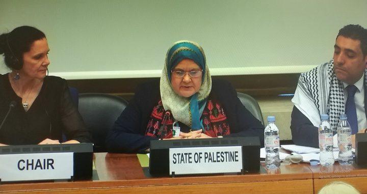 فلسطين تناقش تقريرها للقضاء على اشكال التمييز