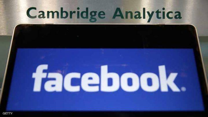 فيسبوك تواجه غرامة مالية