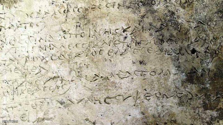 """العثور على """"الأوديسة"""" القديمة في اليونان"""