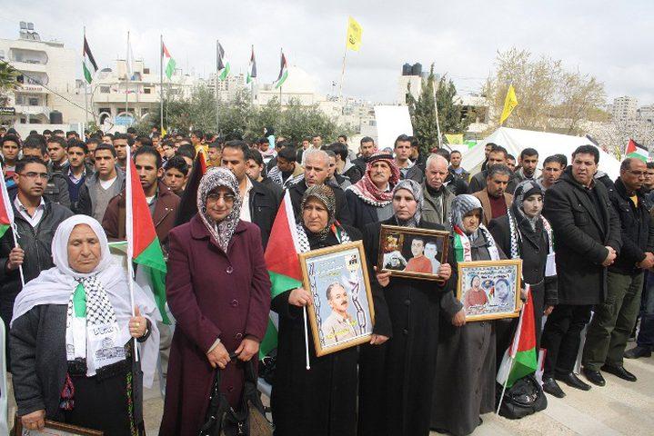 وقفة تضامنية في بلدة بيت امر