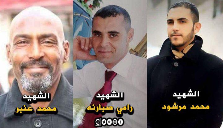 الاحتلال يسلم ثلاثة جثامين لشهداء كان يحتجزهم