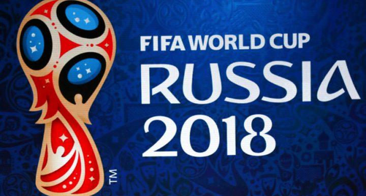 الفيفا: مونديال روسيا الأفضل في تاريخ البطولة