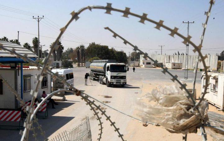 الأوروبي يدعو الاحتلال لفتح معبر كرم ابو سالم
