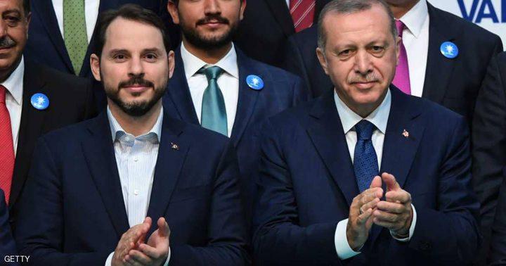 أردوغان يمنح صهره منصباً جديداً