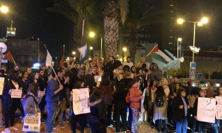 تظاهرة في حيفا تضامناً مع غزة