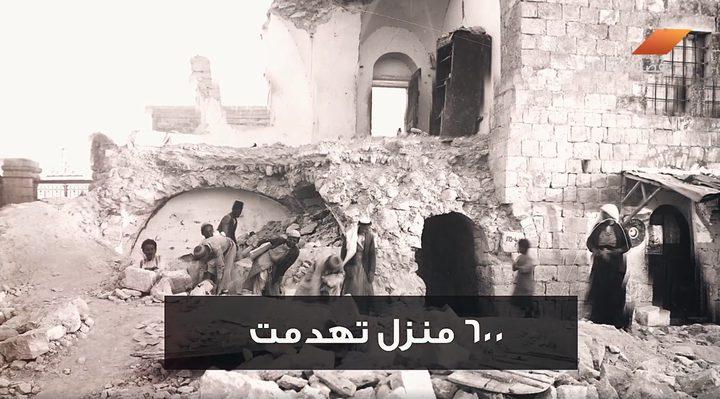زلزال 1927 يعود إلى الواجهة