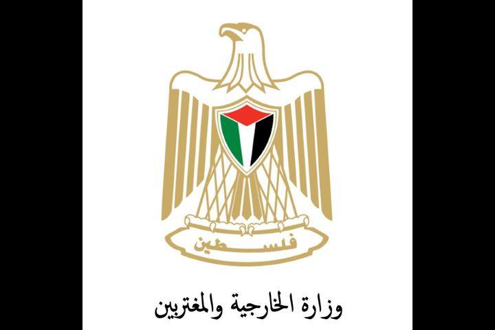 """""""الخارجية"""": العدوان على غزة محاولة لخلط الأوراق"""