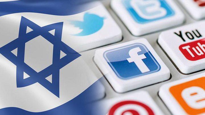 """""""مشروع قانون """"فيس بوك""""..تغطية على جرائم الاحتلال"""