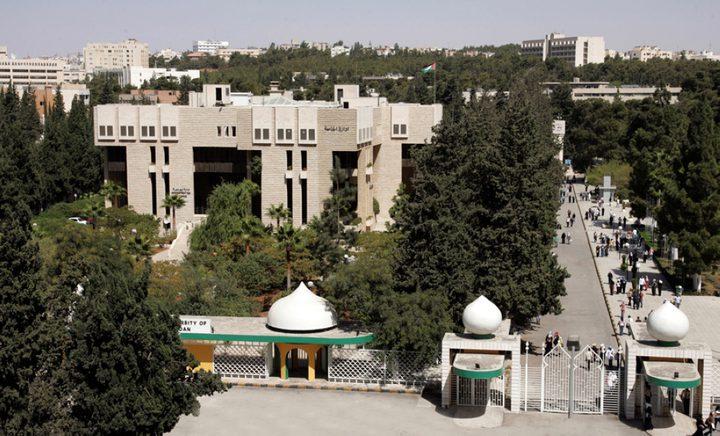 8 آلاف طالب من فلسطيني الداخل يدرسون بالضفة