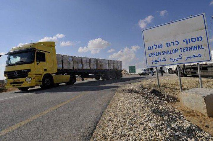 الاحتلال يغلق المعبر التجاري الوحيد مع غزة