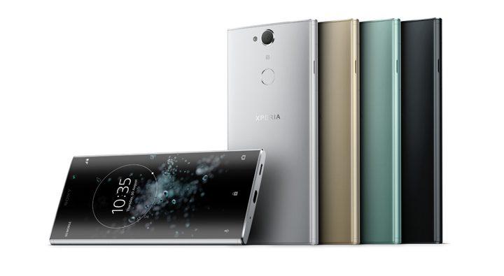 هاتف جديد مخصص للترفيه من سوني