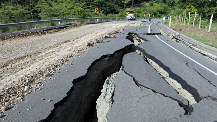 زلزال ضرب هذه المنطقة صباحا وهذه التفاصيل