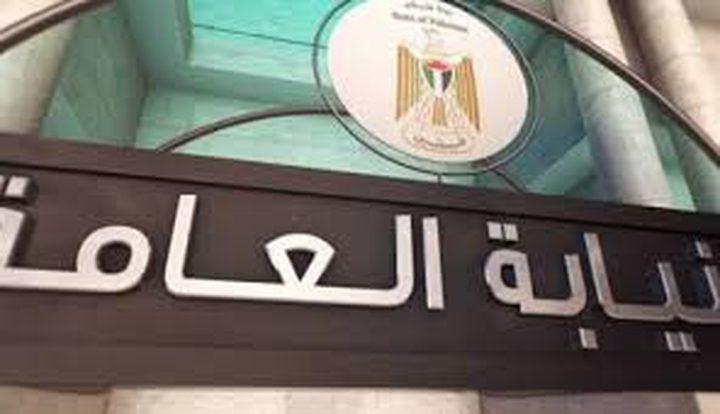 بيان صادر عن النيابة العامة والشرطة