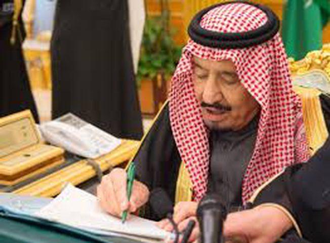 الملك سلمان يتخذ قرارا بشأن الكويت
