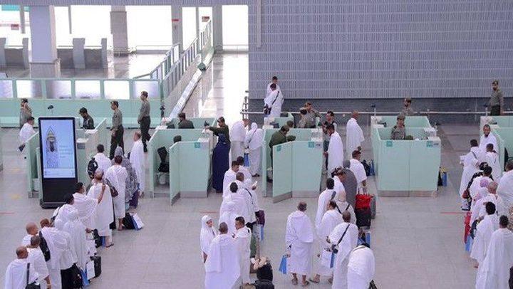 أول طائرة تنقل حجاجاً إيرانيين إلى السعودية