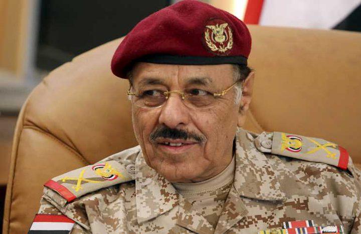 مقتل قائد عسكري بانفجار استهدف نائب الرئيس اليمني