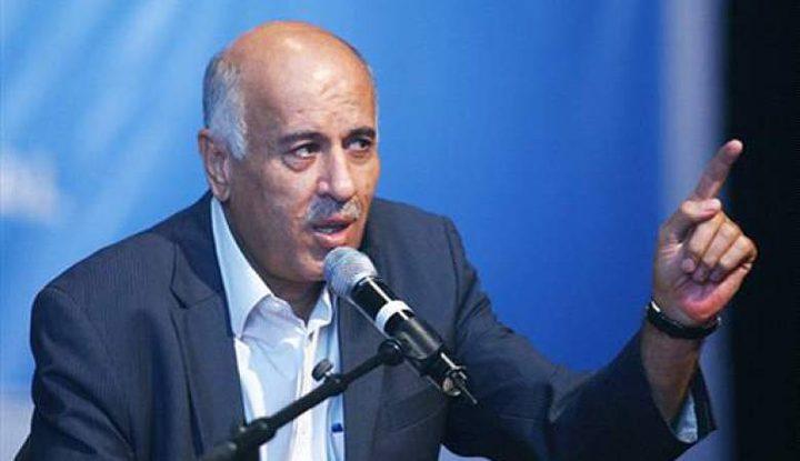 الرجوب: نثق بحكومة الوفاق وندعو لتمكينها فورا