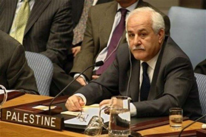 فلسطين تطالب الأمم المتحدة بتوفير الحماية الدولية