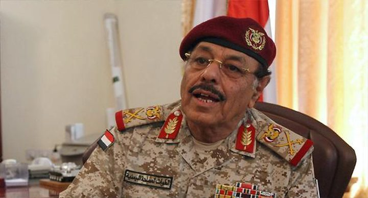 نجاة نائب الرئيس اليمني من محاولة اغتيال