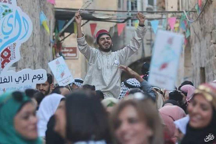 نابلس ترتدي الزيّ الفلسطيني