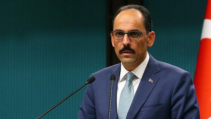 """الرئاسة التركية تدين بأشد العبارات قانون """"القومية"""""""