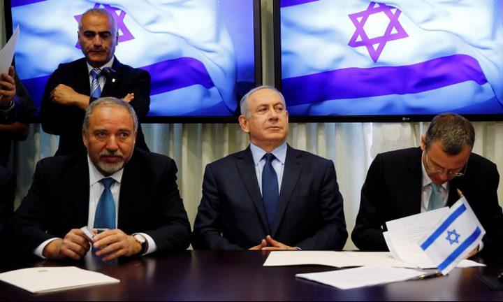 نتنياهو يعقد اجتماعا طارئا بمقر وزارة الحرب