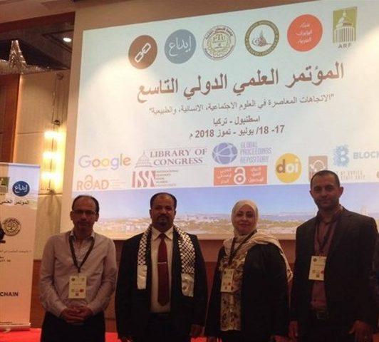 خضوري تشارك بفعاليات المؤتمر العلمي الدولي التاسع