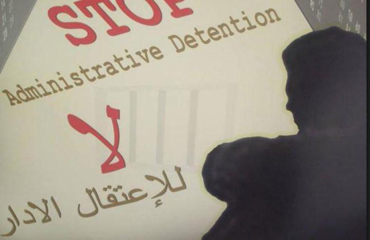 الاحتلال أصدر 37 أمر اعتقال إداري منذ بداية تموز