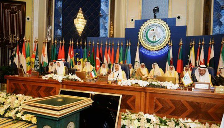 """التعاون الإسلامي: """"قانون القومية"""" باطل"""