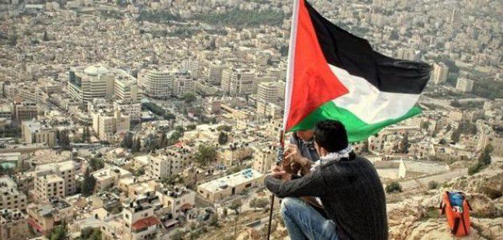 الاتحاد البرلماني العربي: فلسطين قضية العرب الأولى