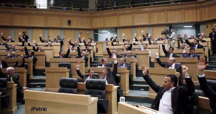 البرلمان الأردني:لن نسمح للحلم الاسرائيلي ان يتحقق
