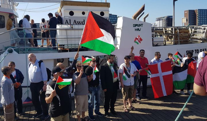 سفن كسر الحصار تنطلق اليوم من صقلية إلى غزة