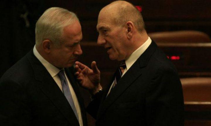 أولمرت ينصح نتنياهو بعدم شن عملية عسكرية بغزة