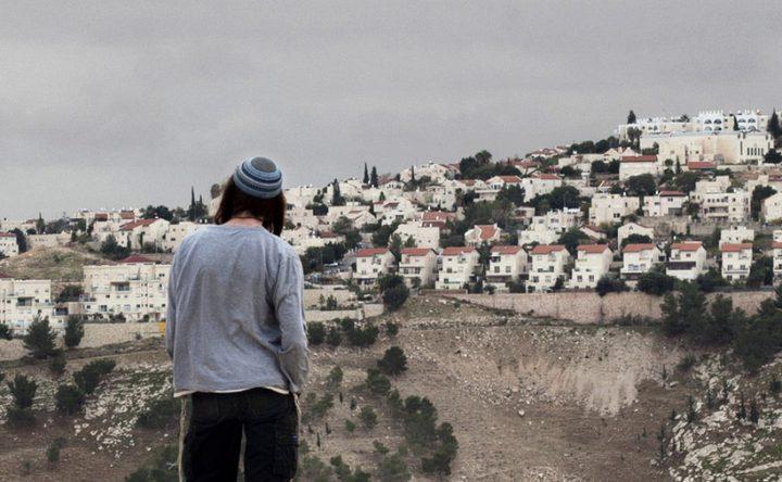 حكومة الاحتلال تصادق على 20 وحدة استيطانية