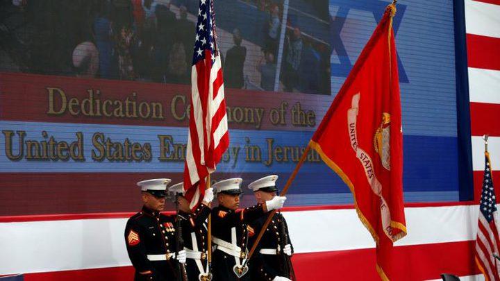 وثائق أمريكية تكشف تكلفة بناء السفارة بالقدس