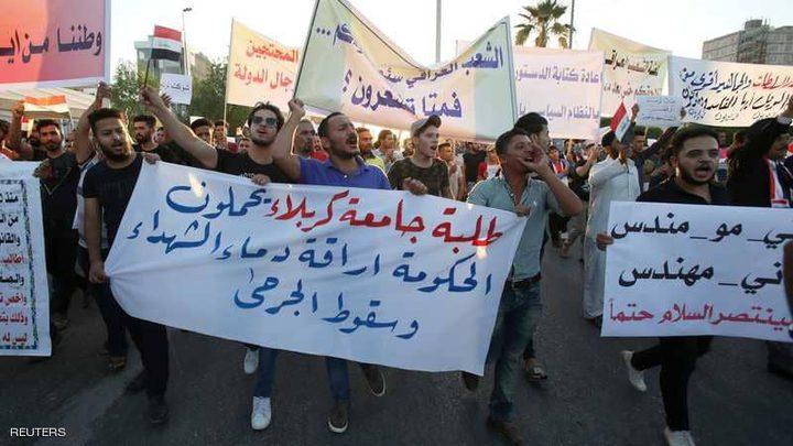 ارتفاع عدد قتلى احتجاجات العراق