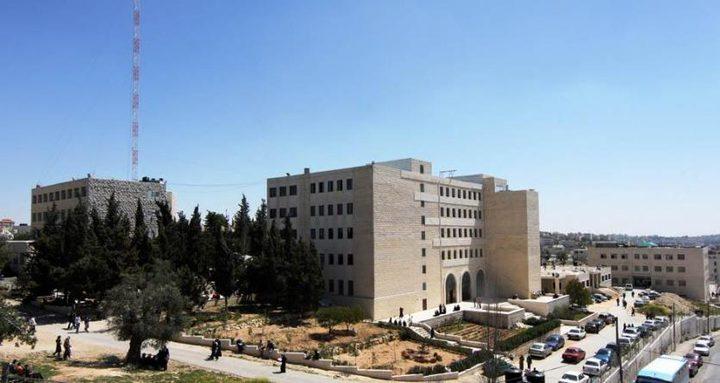 الخليل:كلية الطب تعلن بدء طلبات التسجيل