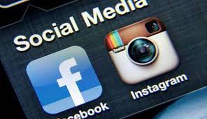 فيسبوك وإنستغرام ينقذان الأجيال القادمة