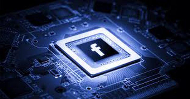 فيسبوك تحقق.. بفضيحة انتهاك جديدة