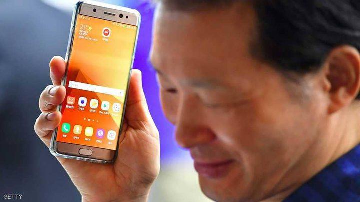دراسة تكشف عن مخاطر جديدة للهواتف الذكية