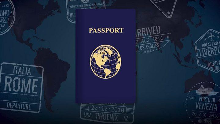 هذه الدول تبيعك جوازاتها وهذا هو سعرها