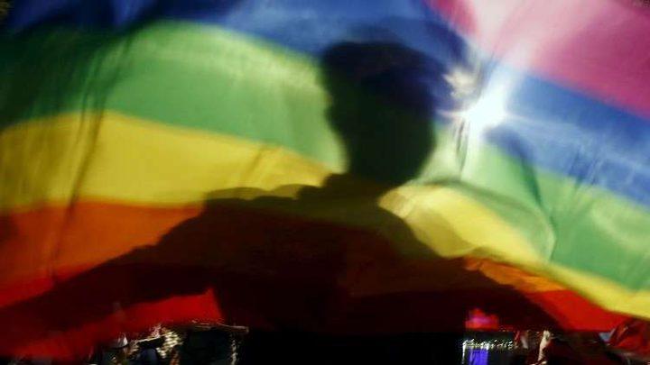 مثليون اسرائيليون يحتجون بشأن استئجار الأرحام